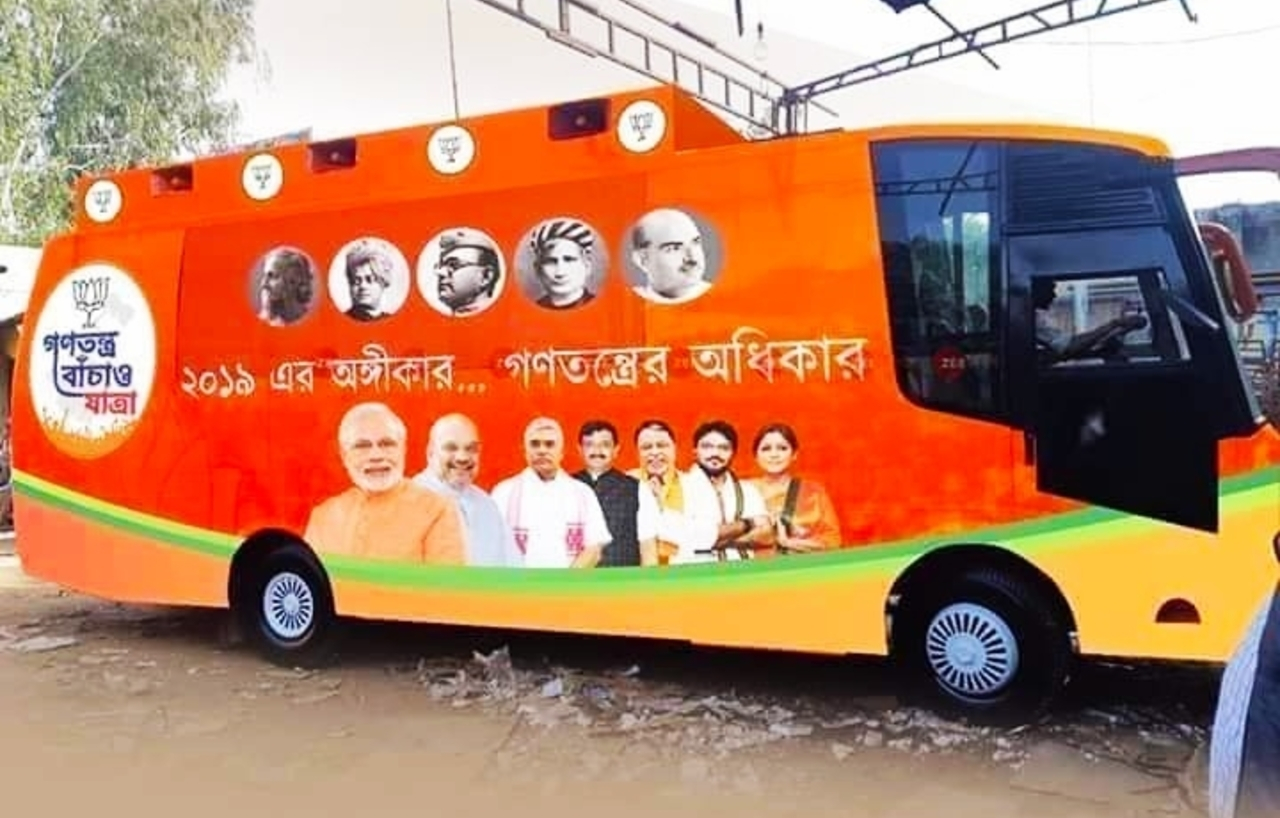 BJP's proposed Rath Yatra in Bengal: A Fact Finding report