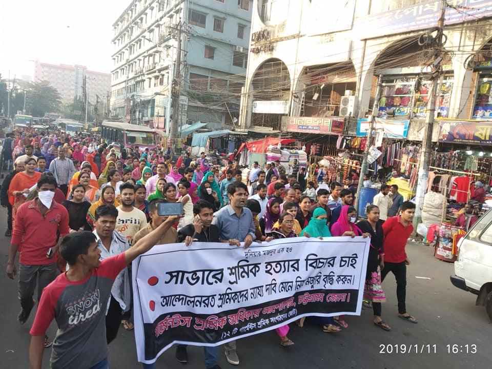 Garment Workers Battle for Minimum Wage across Bangladesh